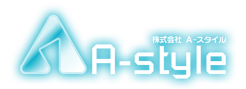 A-style 株式会社A-スタイル